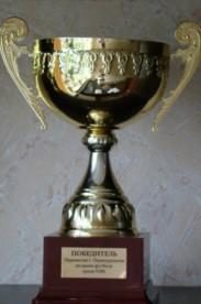 2010 г. - 1 место