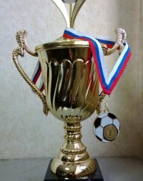 Кубок большой